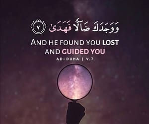 guidance, lost soul, and dua image