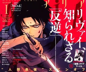 levi, print, and scans image