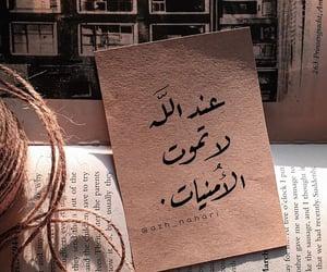 الامنيات, كتابات كتابة كتب كتاب, and مخطوطات مخطوط خط خطوط image