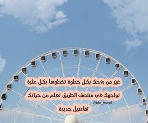 صباح الخير, ﺭﻣﺰﻳﺎﺕ, and صور  image