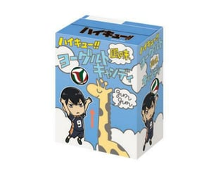 Kageyama Tobio Milk Box