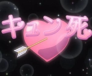 heart and anime image