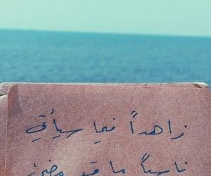 Image by GHADIR   غــديــر