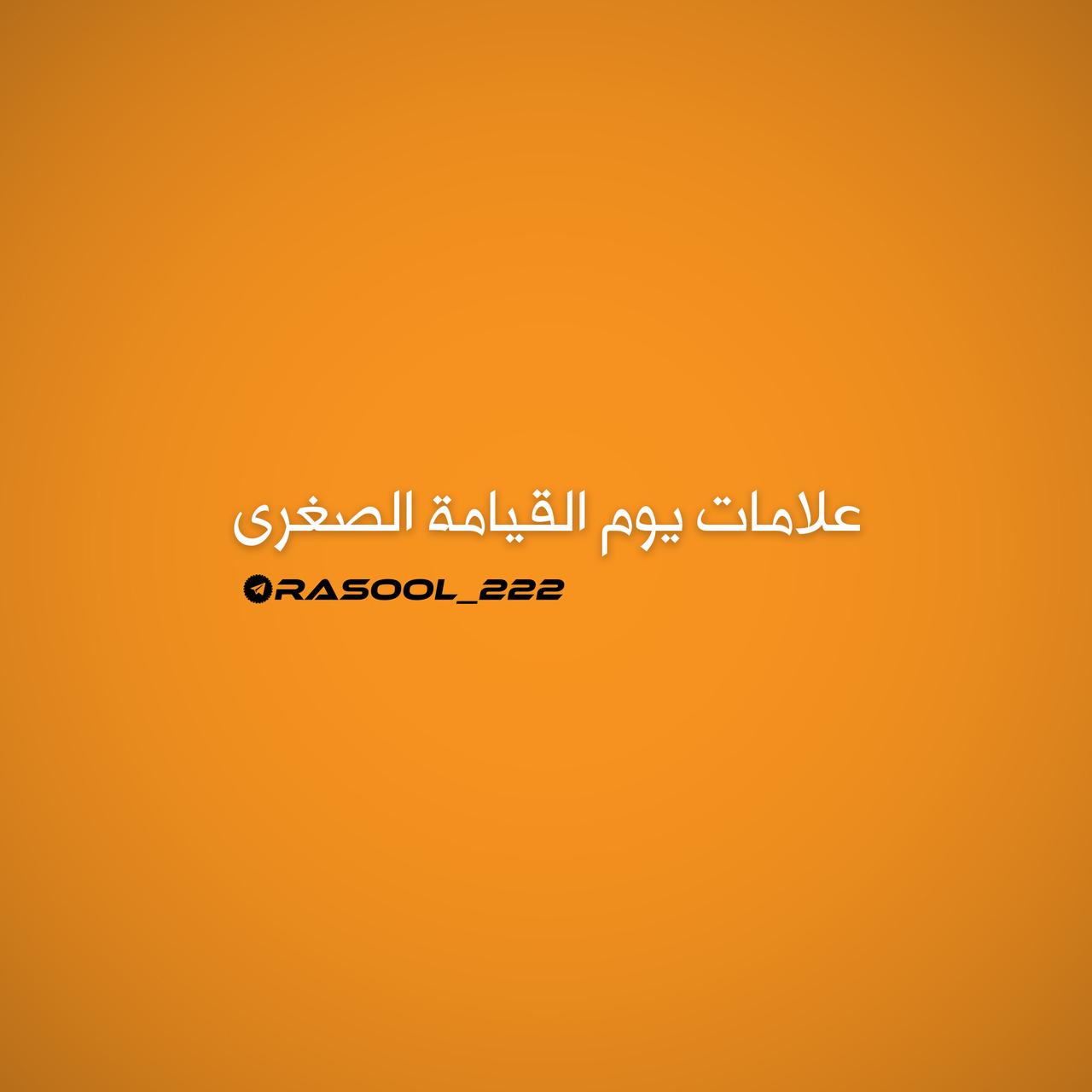 article, ﻭﻃﻦ, and العراق  image
