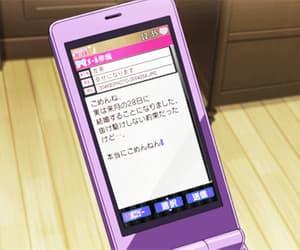 gif, kawaii, and telephone image