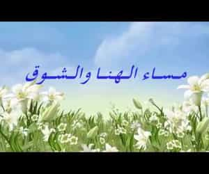 video, 2019, and كلمات image
