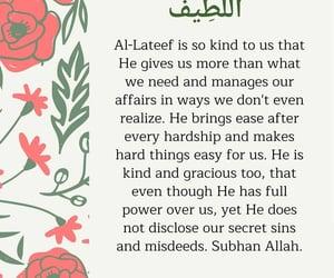 faith, أسماء الله الحسنى, and islam image