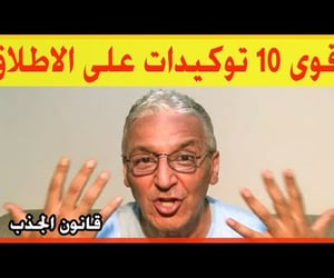 video, بالعراقي, and ﺭﻣﺰﻳﺎﺕ image