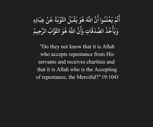 islam, merciful, and اسﻻم image