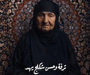 بُنَاتّ, سنابات, and حجايات عراقيه image