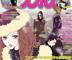 Ai Yazawa, anime, and archive image