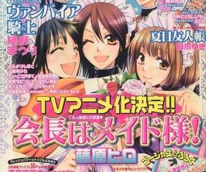 anime, cartoon, and magazine image