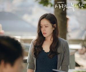 actor, dark, and hyun bin image