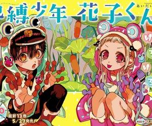 anime, frog, and manga image