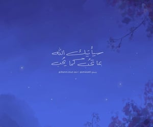 Image by Fatima Al-Karkhi