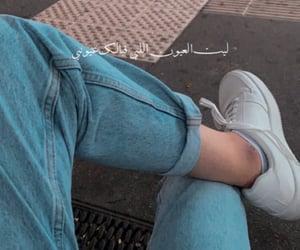 arabic, girls, and legs image