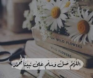 رسول الله, ﷴ, and أسلام image
