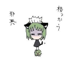 anime, catgirl, and punk image