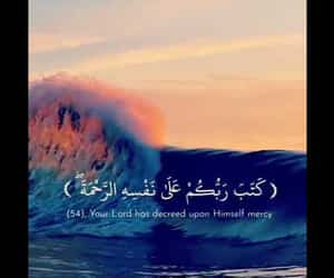 allah, mercy, and quraan image