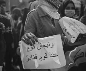 العراق بغداد, حجايات عراقيه, and تحشيش ضحك image