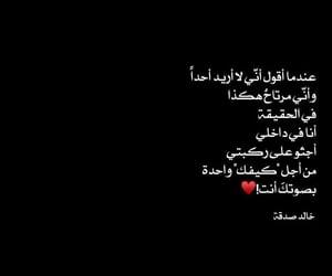 كئابه, سنابات, and كلشي وكلاشي image