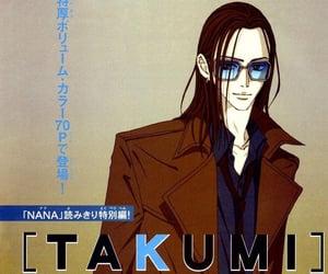 Ai Yazawa, anime, and colored image