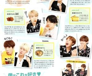 magazine, bts japan, and japanese magazine image