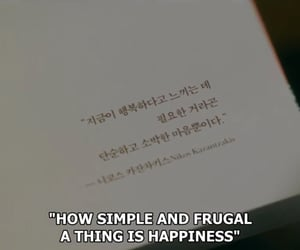 asia, quotes, and southkorea image