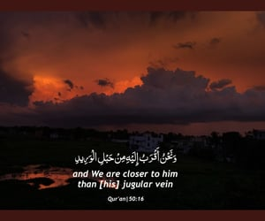 allah, inspirational, and islamic image