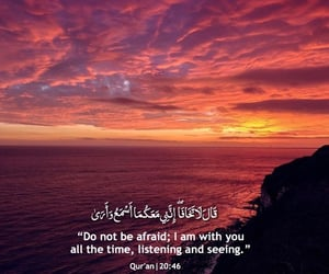 motivational, muslims, and quote image
