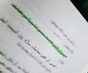 بالعراقي, ﺭﻣﺰﻳﺎﺕ, and تَفاؤُل image
