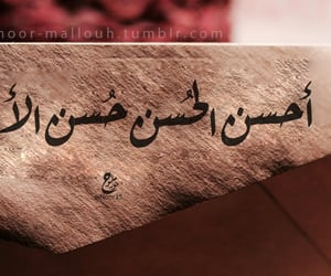 سعادة, أدب, and عبارات image