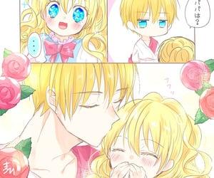 who made me a princess, whomademeaprincess, and suddenlyibecameaprincess image