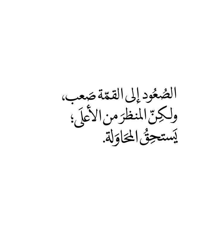 ﻋﺮﺑﻲ, arabic, and dz image