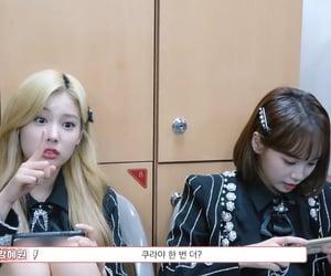 kpop, iz*one, and hyewon image