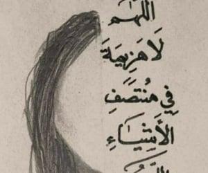 Image by Rj Al Rifai