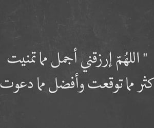 هاشتاق, صدقة_جاريه, and خلفياتً image