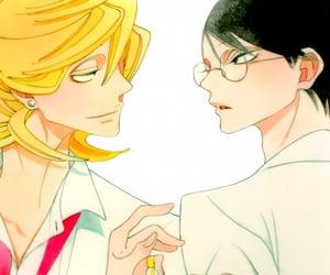 manga and doukyuusei image
