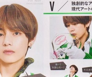 taehyung, archive, and green image