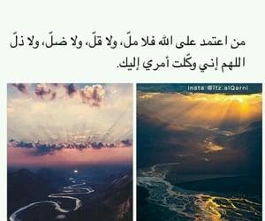 سبحان الله, الله, and حكم image