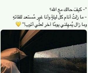 سبحان الله, الله, and دُعَاءْ image