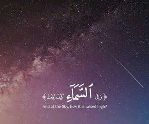 جُمعه مُباركه, قراّن, and ﻋﺮﺑﻲ image