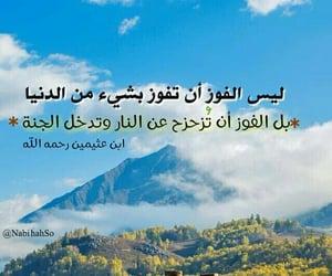 سبحان_الله, صدقه_جارية, and هاشتاق image