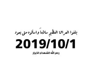 عراق العراق, كتابات كتابة كتب كتاب, and مخطوطات مخطوط خط خطوط image