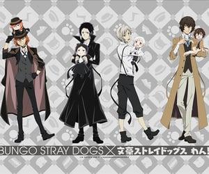 bsd, bungo stray dogs, and akutagawa ryuunosuke image
