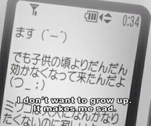 sad, anime, and text image