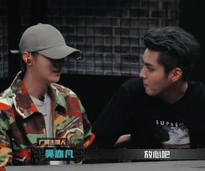 luhan, lu han, and cpop image