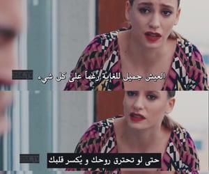 ﺍﻗﺘﺒﺎﺳﺎﺕ, المد والجزر, and مسلسﻻت image