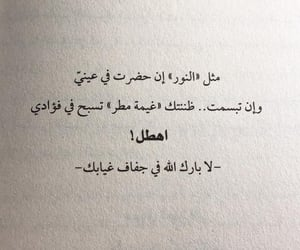 محمد السالم, اهواك, and حب عشق غرام غزل image