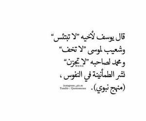 ﷴ, حزنً, and اخ image
